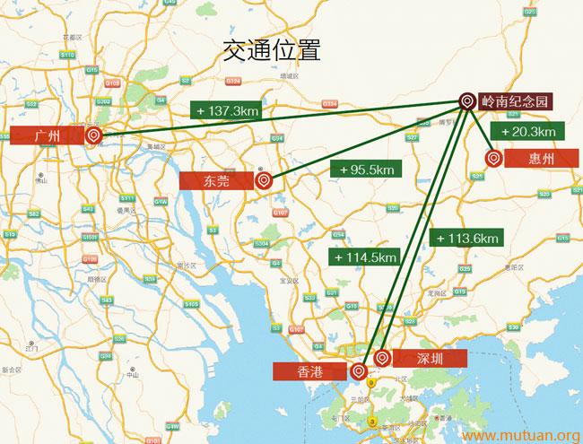 惠州岭南纪念园交通路线图