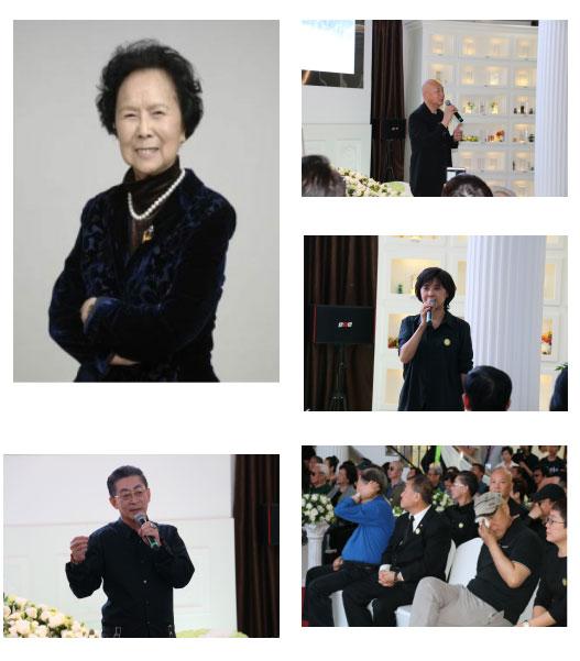 北京九公山送别杨洁导演 道不尽深深珍重