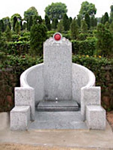 安乐式套碑