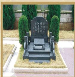 传统墓型二