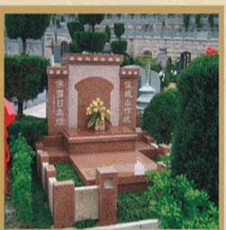 传统墓型一