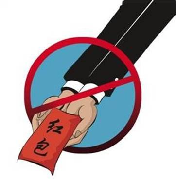 殡仪人员禁收红包一旦违规永不录用