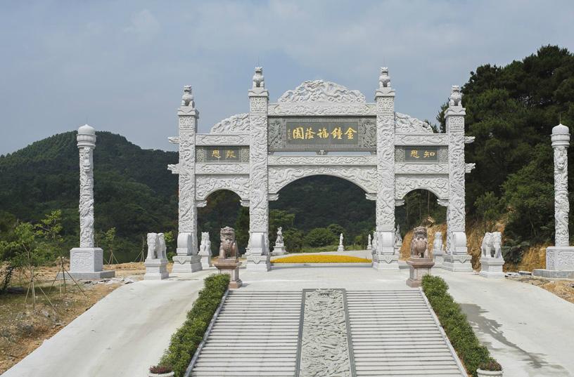 金钟永久墓园